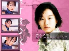 Fonds d'écran Célébrités Femme Hiroko Shimabakuro