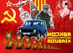 Fonds d'écran Voyages : Europe Back to the USSR