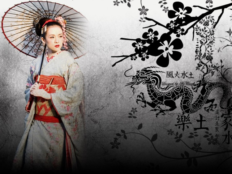 Fonds d'écran Cinéma Mémoires d'une Geisha Wallpaper N°169888