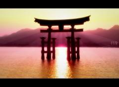 Fonds d'écran Nature Miyajima