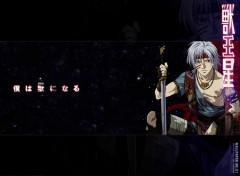 Fonds d'écran Manga Image sans titre N°177412