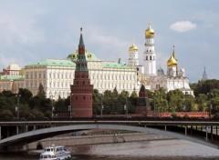 Wallpapers Trips : Europ souvenir de Russia Moscou