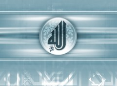 Wallpapers Digital Art ALLAH1