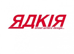 Fonds d'écran Art - Numérique logo rakir