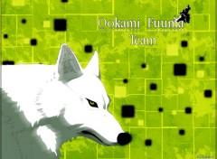 Fonds d'écran Manga Ookami Fuuma