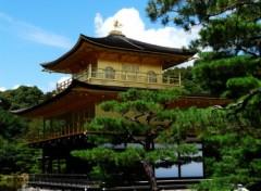 Fonds d'écran Voyages : Asie Kyoto - Temple Kinkakuji