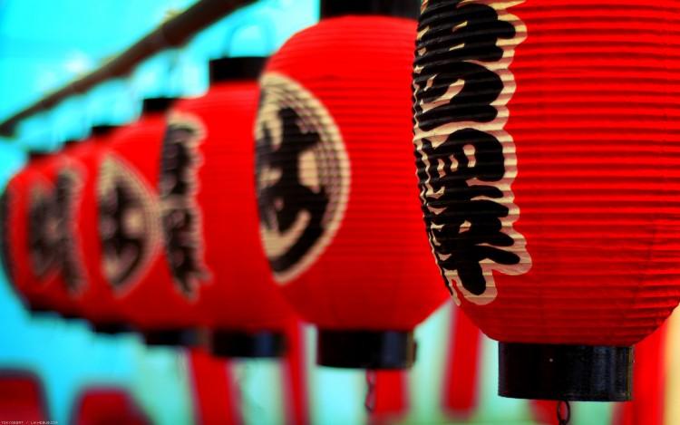 Fonds d'écran Voyages : Asie Japon Lanternes rouges
