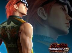 Fonds d'écran Jeux Vidéo hwoarang
