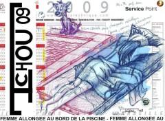 Wallpapers Art - Painting FEMME ALLONGEE AU BORD DE LA PISCINE 2