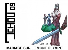 Wallpapers Art - Painting MARIAGE SUR LE MONT OLYMPE