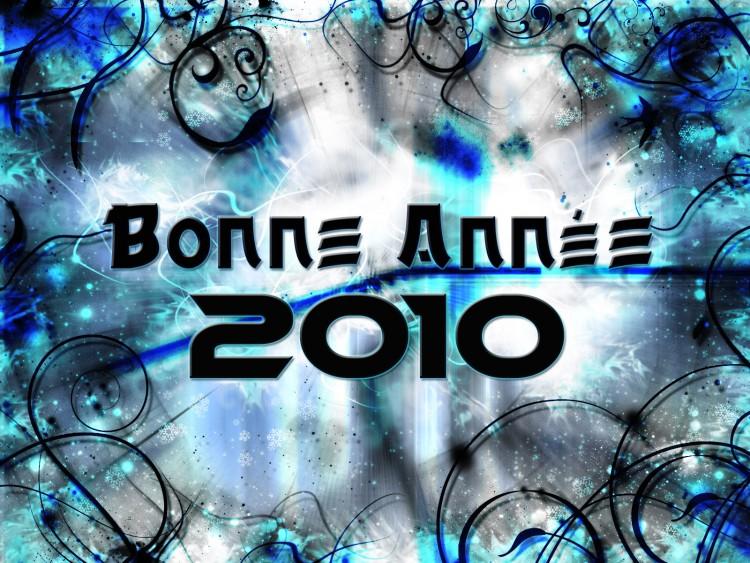 Wallpapers Digital Art Abstract bonne année 2010