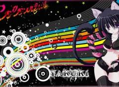 Fonds d'écran Art - Numérique Colourful