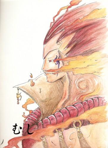 Fonds d'écran Art - Crayon Manga - Dreamland Seigneur du Feu