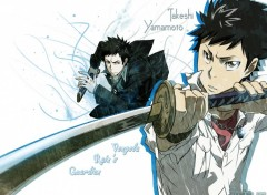 Wallpapers Manga Rain's Guardian