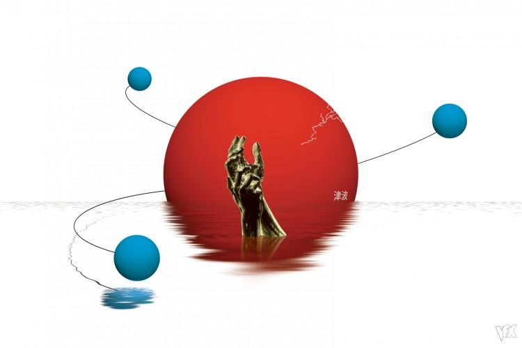 Fonds d'écran Art - Numérique Abstrait JAPAN TSUNAMI 2011