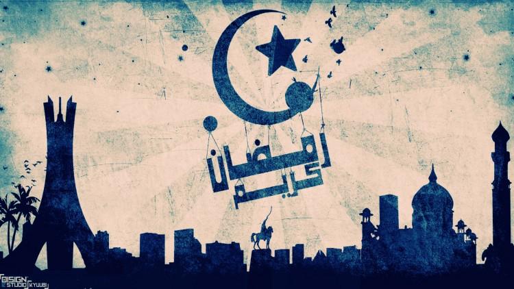 Fonds d'écran Art - Numérique Fêtes - Divers ramadan 2011!!