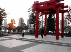 Fonds d'écran Voyages : Asie Le Gong