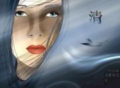 Art - Numérique Geisha