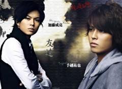 Music Shigeaki Kato et Tegoshi Yuya