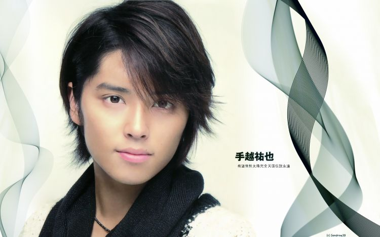 Fonds d'écran Célébrités Homme Tegoshi Yuya Tegoshi Yuya - Chanteur et Acteur Japonais