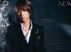 Célébrités Homme Keiichiro Koyama