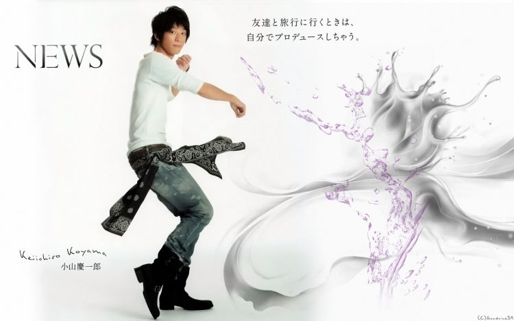 Fonds d'écran Célébrités Homme Keiichiro Koyama Keiichiro Koyama