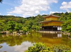 Voyages : Asie Kinkaku-ji