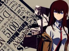 Manga Assistante