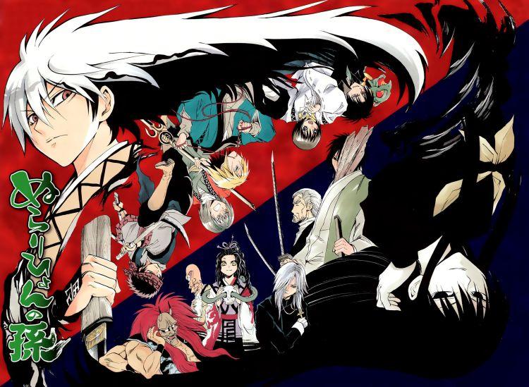 Fonds d'écran Manga Nurarihyon No Mago Wallpaper N°311690