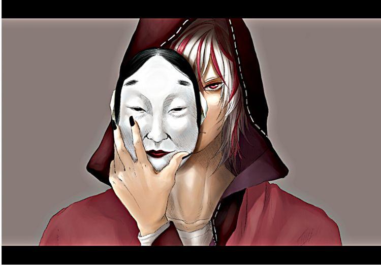Fonds d'écran Manga Nurarihyon No Mago Shōei