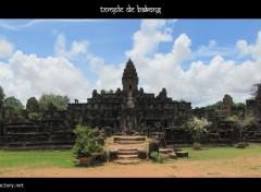 Voyages : Asie Temple de bakong