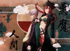 Manga Furuichi Takayuki and Agiel