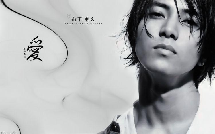 Fonds d'écran Célébrités Homme Yamashita Tomohisa Yamashita Tomohisa