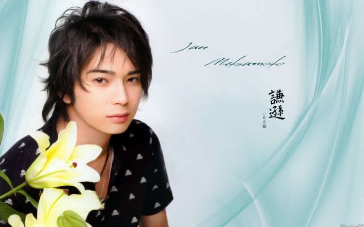 Fonds d'écran Célébrités Homme Mastumoto Jun Jun Matsumoto