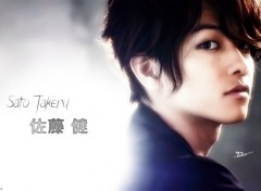 Celebrities Men Sato Takeru