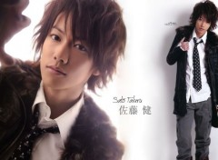 Celebrities Men Satoh Takeru