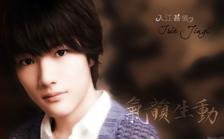 Fonds d'écran Célébrités Homme Irie Jingi Irie Jingi