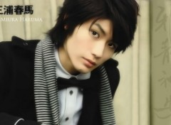Celebrities Men Miura Haruma