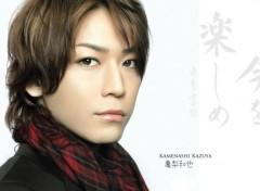 Célébrités Homme Kamenashi Kazuya