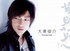 Célébrités Homme Daito Shunsuke
