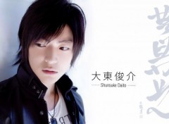 Celebrities Men Daito Shunsuke