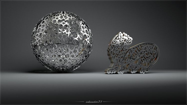 Wallpapers Digital Art Style Islamic Calligraphie 3d