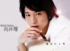 Célébrités Homme Mukai Osamu