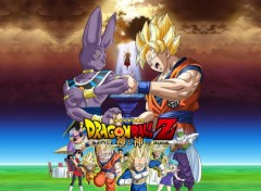 Manga Dragon Ball Z : Battle of God
