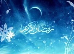 Art - Numérique Ramadan karim