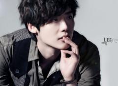 Célébrités Homme Lee Jong Suk