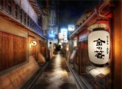 Voyages : Asie Image sans titre N°355667