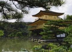 Voyages : Asie Le pavillon d'or à Kyoto - Kinkaku-ji