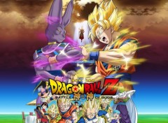 Manga Dragon ball Z Battle of Gods