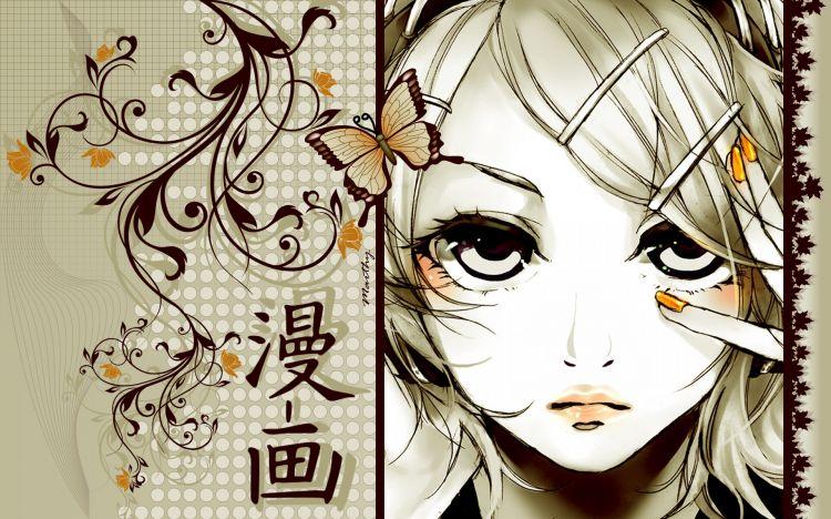 Fonds d'écran Manga Divers manga flore